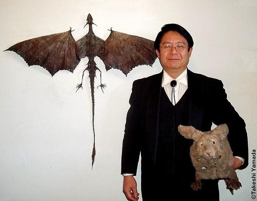 Takeshi Yamada Jersey Devil