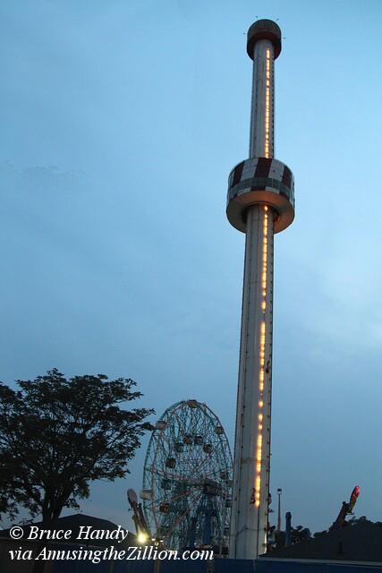 Astrotower
