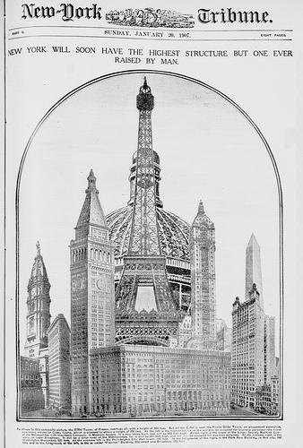 Friede Globe Tower